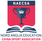 Nord Anglia Education China Sport Association (NAECSA) Football Competitions