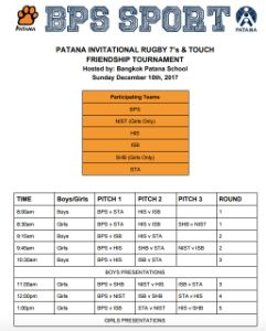 Patana Rugby & Touch Rugby Invitational 10 DEC
